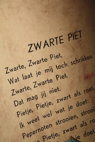 "Natascha van Drumpt 161126 (23) <a style=""margin-left:10px; font-size:0.8em;"" href=""http://www.flickr.com/photos/44627450@N04/30445529633/"" target=""_blank"">@flickr</a>"