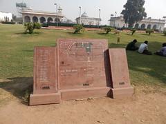 DSCN5151.JPG (Drew and Julie McPheeters) Tags: india delhi redfort