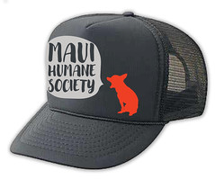 MHS-T-shirts-NEW (mauitimeweekly) Tags: holidaygiftguide2016 holiday giftguide 2016
