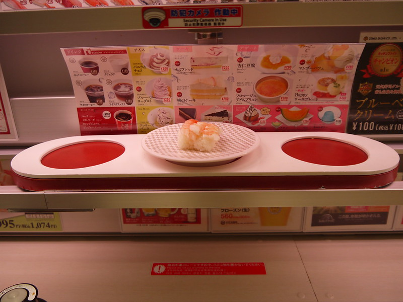 魚米 Uobei