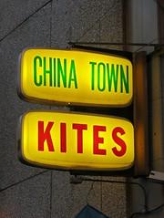 CHINA TOWN KITES Sign at Night 2015 (hmdavid) Tags: sanfrancisco california 1969 sign vintage chinatown kites plastic 1960s