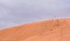 _DSC2319 (Al Mazyed) Tags: الزلفي نفود alzulfi الثويرات