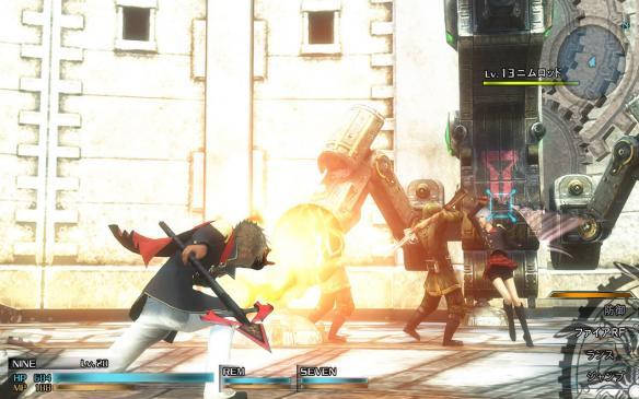 《最終幻想:零式HD》無法全屏解決方法