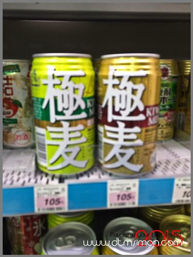 日本便利店07.jpg