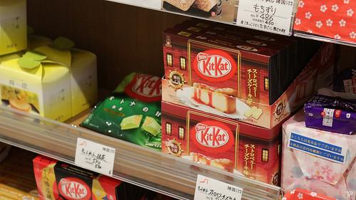2014 Japan Trip Day 5