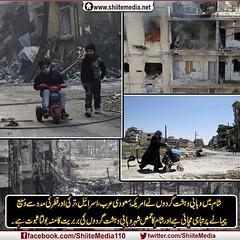 #        #    #  #_ # #  #                        (ShiiteMedia) Tags: pakistan  shiite              shianews     shiagenocide shiakilling  shiitemedia shiapakistan mediashiitenews    shia