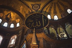 Inside Aya Sofia (Syahrel Azha Hashim) Tags: landmark ayasofia 2016 istanbul holiday nopeople simple haghiasofia details a7ii history architecture ottoman 35mm ilce7m2 placeofworship dof texture religion arch building dome sonya7 sony getaway handheld buildings colorimage vacation destination turkey light culture naturallight prime colorful interior beautiful travel muslim shallow syahrel colors touristattraction islamic mosque design detail