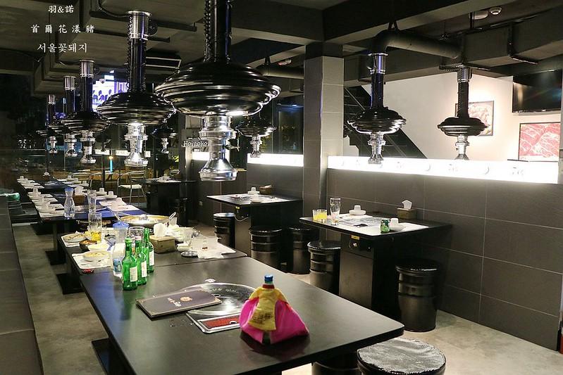 首爾花漾豬士林韓式料理283