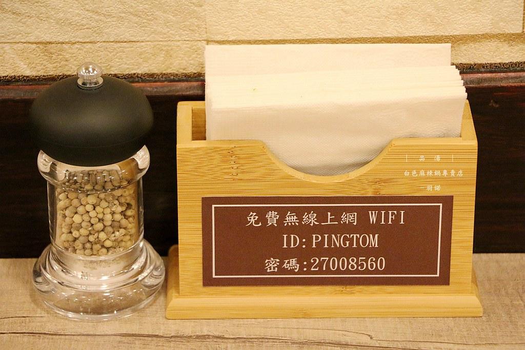 品湯火鍋白色麻辣鍋通化夜市鍋物018