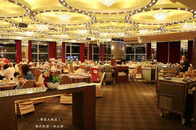 華漾大飯店港式飲茶001