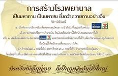 Book Buriram Hotels Book Hotels Buriram THAILAND