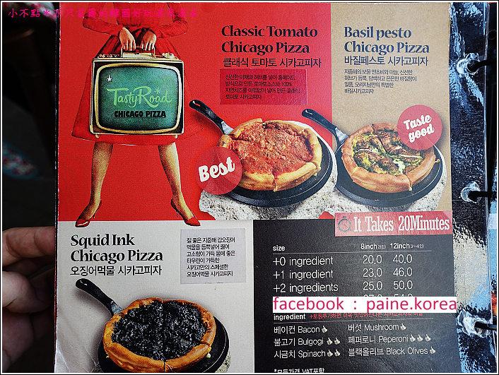 弘大original chicago pizza (8).JPG