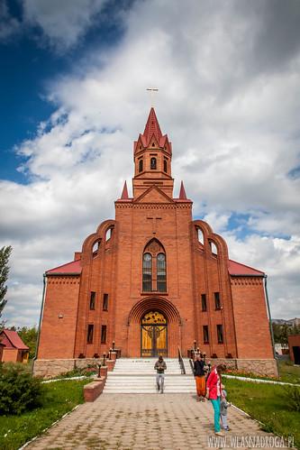 Kościół Katolicki w Pawłodarze