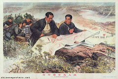 They've gone through lots of hardship for the people (chineseposters.net) Tags: china poster chinese propaganda 1977 maozedong mao soldier map landscape river pencil zhouenlai 周恩来 radio camouflage