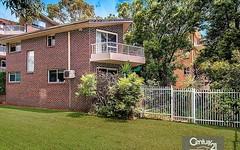 16/7-8 Beryl Street, Westmead NSW