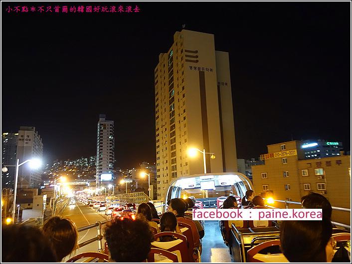 KKday釜山城市夜景巴士 (5).JPG