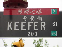 For engineer T.C. Keefer (jamica1) Tags: street canada english sign vancouver chinese columbia british keefer