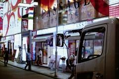 Reflections (Mathias Munkenbeck) Tags: tokyo japan ueno nighttime nightlife darkness lights evening film filmisnotdead filmisalive ishootfilm analogue analog minolta 50mm f14 fujifilm fuji natura 1600 color colornegative city