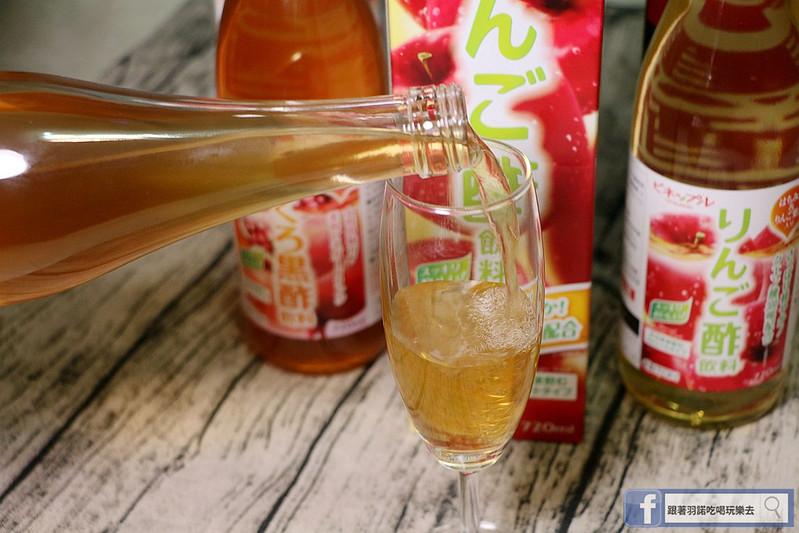 日本ITOH黑醋飲養顏飲品28
