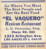 El Vaquero (jericl cat) Tags: matches matchbook match illustration vintage losangeles paper ephemera restaurant dining cocktail el vaquero mexican food spanish