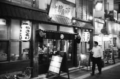 横浜 (jonmanjiro) Tags: neopan1600 leicam7 leicasummicron35mmf20asph bwfp autaut