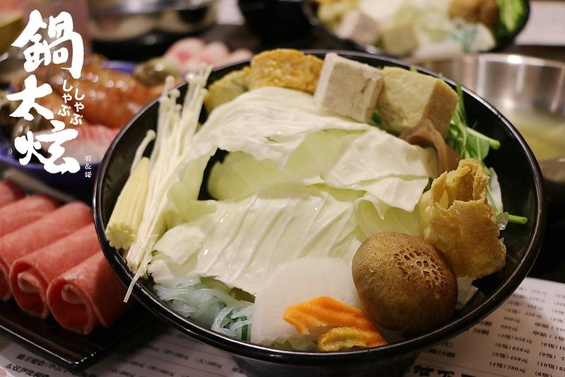 五分鋪鍋物鍋太炫鍋物28