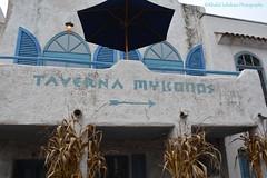 Greek Quarter - EuropaPark (khalid.lebdioui) Tags: greece grece europapark mykonos halloween taverne taverna deutschland nikon d5200 flickr