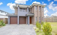 18 Talana Hill Drive, Edmondson Park NSW