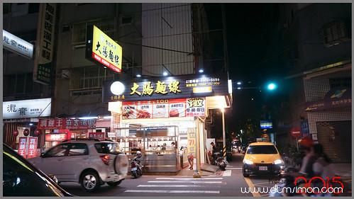 台北永康大腸麵線01.jpg