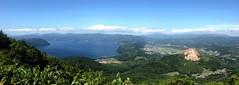 View of Lake Toya from Mount Usu (Taking5) Tags: panorama lake japan landscape volcano scenery hokkaido laketoya mountuzu calderalake shikotsutoyanationalpark mountshowa
