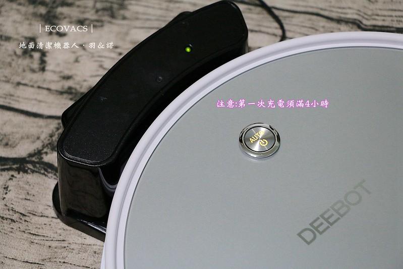 ECOVACS智慧掃地機器人DM8251