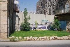 Hebron 2016