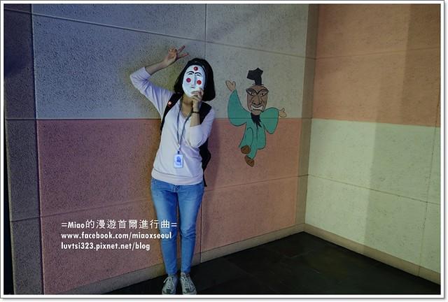 안동전통문화콘텐츠박물관20