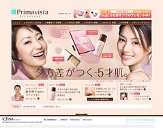 primavista-201002-web1