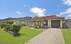 20 Botanic Drive, Lakewood NSW
