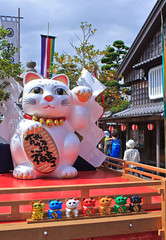 Lucky Cat (Japanorama) Tags: cats money cute history strange japan religious japanese amazing paw scenery stage traditional religion scenic belief wave legendary historic bigcat unusual tradition gesture spiritual shinto kansai legend ise shintoshrine superstition japaneseculture myth deity superstitious prosperity luckycharms goodluck supernatural spiritworld memorable shintoism goodfortune prosper mieprefecture
