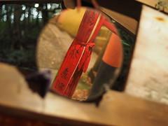 Shinkyo(Divine Mirror) 神鏡