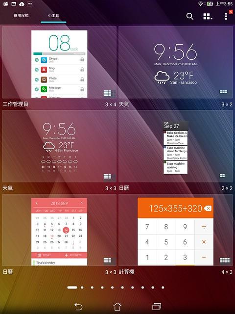 Screenshot_2015-09-06-03-55-06