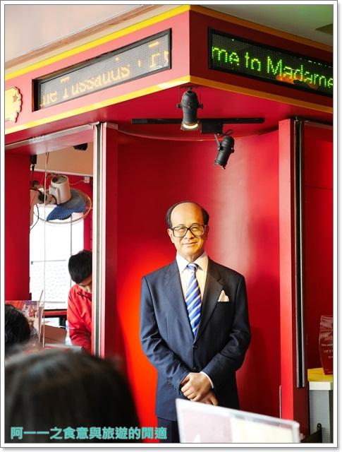 香港旅遊太平山夜景山頂纜車聖約翰座堂凌霄閣摩天台山頂廣場image033