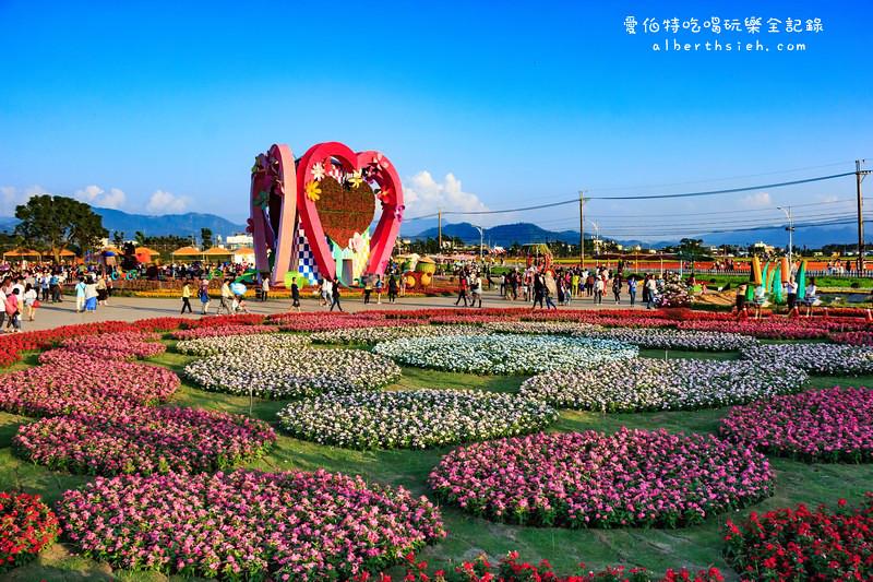 2015國際花毯節
