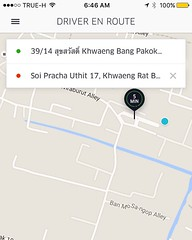ไม่อยากขับรถไปเรียกแท็กซี่ #Uber