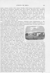 1895.  ... . 12. . 1   __203 (Library ABB 2013) Tags:        nationallibraryofrussia nlr history russianempire 1895 siberia  kyakhta