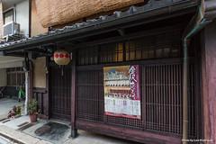Hanamachi-Kamishichiken-4 (luisete) Tags: japn japan kamishichiken hanamachi geisha maiko kioto prefecturadekioto