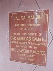 Shri Purshottam Lalsai Dham Mumbai Photos Clicked By CHINMAYA RAO (15)