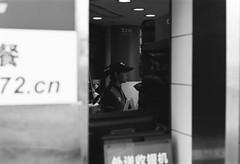 000012 (Daniel-wayne) Tags: rollei hft 50 18 minotla x300 kodak tx 400 guangzhou street photography