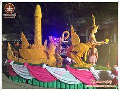 """Hotels Nangrong Nangrong Hotels, """"ร่วมสืบสานวัฒนธรรมไทยในวันเข้าพรรษา ปี2558"""""""