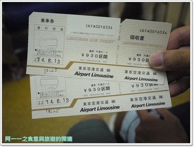 日本東京羽田機場江戶小路日航jal飛機餐伴手禮購物免稅店image003