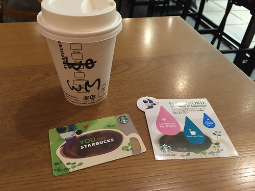 YOU AND STARBUCKS CARD HUMMING BIRD 2015