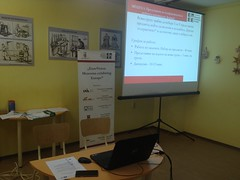 """""""Tolerance – in the past and today"""". Workshop at the National History Museum, Sofia/Bularia opens launched a series of initiatives and events implemented under the slogan """"One object – many visions – EuroVision"""" • <a style=""""font-size:0.8em;"""" href=""""http://www.flickr.com/photos/109442170@N03/21624919220/"""" target=""""_blank"""">View on Flickr</a>"""