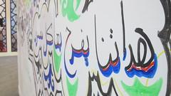 (Qatar National Day) Tags:        18 qnd2015 18decqnd
